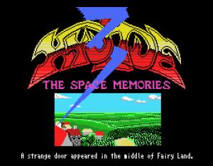 ハイドライド3(MSX1)オープニング